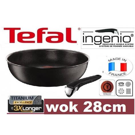 Сковородка TEFAL INGENIO 28 см WOK, фото 2