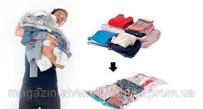 Пакет VACUM BAG 70*100 \ A0033, фото 2