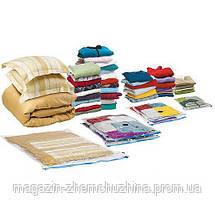 Пакет VACUM BAG 70*100 \ A0033, фото 3
