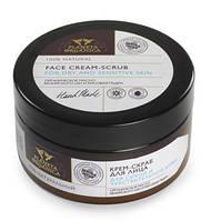 """Крем-скраб для лица """"Planeta Organica"""" для сухой и чувствительной кожи"""