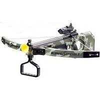 Арбалет для детей limotoy m0004, спортивное игрушечное оружие, 3 стрелы с присосками, лазерный прицел, пластик