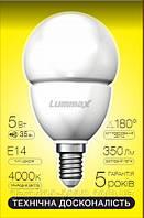 Светодиодная лампа 5Вт, 4000К