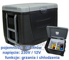 Автомобильный холодильник электрический 45L 12/230, фото 3
