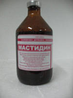 Мастидин 10% (1 фл.х 100 мл)