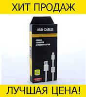 Шнур High Quality Lightning для мобильного for ip (0064)