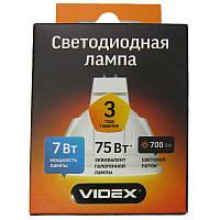 Лампочка  светодиодная Videx MR16  7W GU5.3 4100K (VL-MR16-07534)