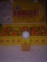 """Натуральные пилюли для потенции """"Секрет Тибета"""""""