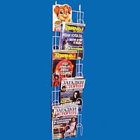 Навесной стеллаж для журналов и газет на торговую сетку