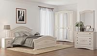 Модульная спальня Венера Люкс комплект