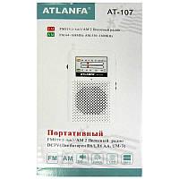 Радиоприёмник   Atlanfa AT-107