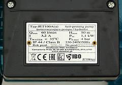 Насос IBO JET100a 1,1 квт +навесное ОБОРУДОВАНИЕ, фото 3