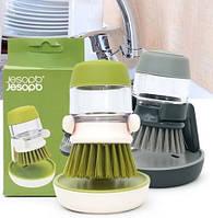 Щетка для мытья с диспенсером для жидкости soap brush!Скидка
