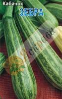 Семена Кабачок (Зебра, Золотинка, Итальянский длинный, Итальянский полосатый, Акробат), фото 1