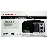 Радиоприёмник колонка  Kasung USR-21 (Радио+USB+SD) сеть