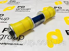 Стойка стабилизатора переднего  CHERY A21-2906030