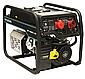 Генератор 3-х фазный с автоматикой Hyundai HHY 10000FE-3 ATS. Бесплатная доставка по Украине!, фото 2