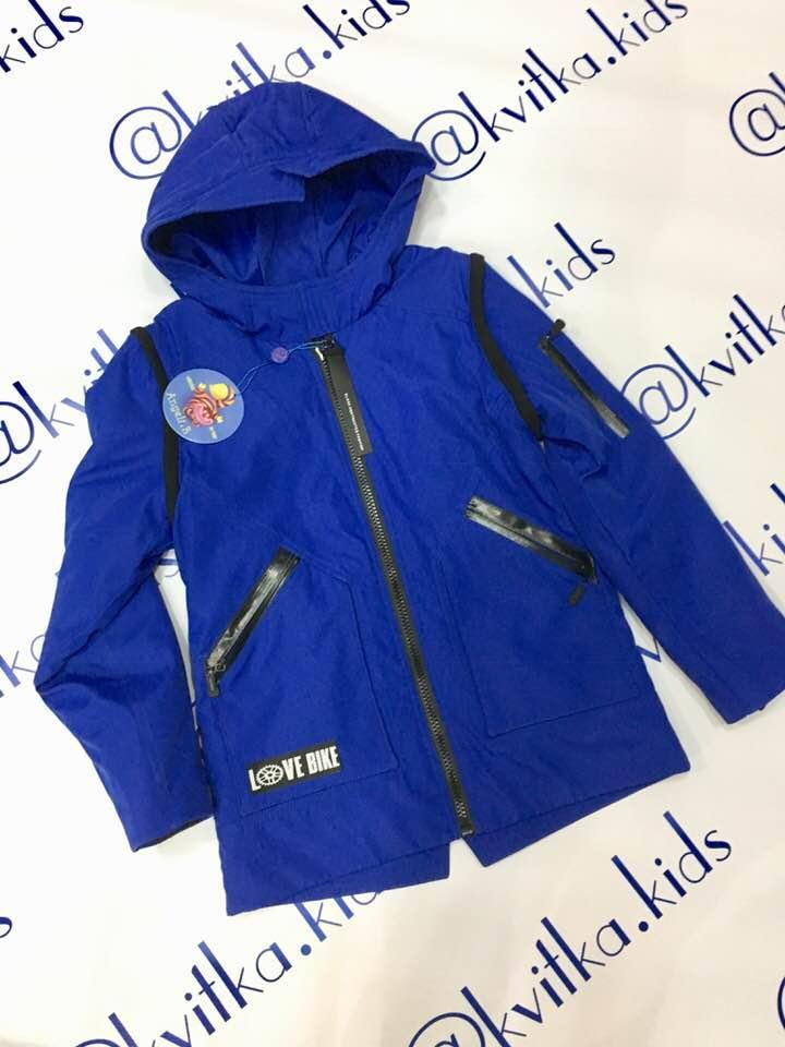 Куртка жилетка на мальчика размеры 134-164 см