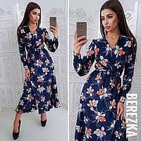 Платье красивое женственное на запах с пышной юбкой с воланам цветочный принт Sms2665