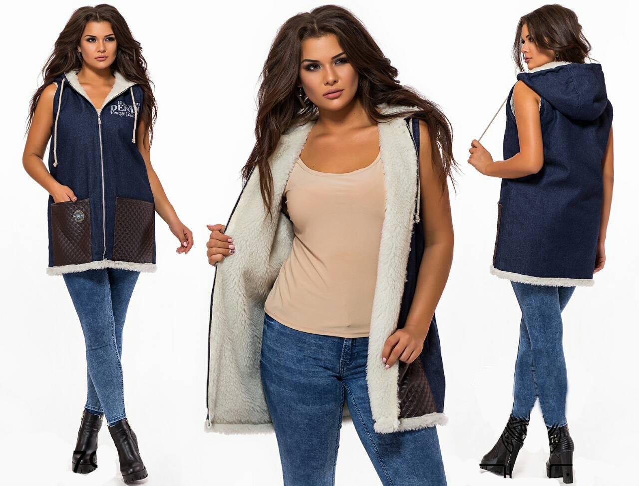 Женская теплая джинсовая жилетка на меху, большие размеры