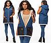 Женская теплая джинсовая жилетка на меху, большие размеры, фото 2