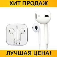 Навушники та гарнітури Apple в Україні. Порівняти ціни 849cd57f8a80e