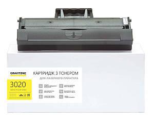 Xerox Phaser 3020 (3020bi) картридж совместимый (1.500 копий) Gravitone