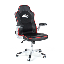 Обертається офісний стілець шкіряний