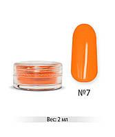 Цветная акриловая пудра My Nail № 07 Оранжевая