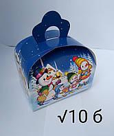 Упаковка для конфет Новый год 150-200 грамм