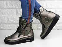 Женские ботинки Sophie бронзовые 1101, фото 1