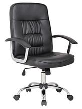 Обертове крісло офісне з еко-шкіри