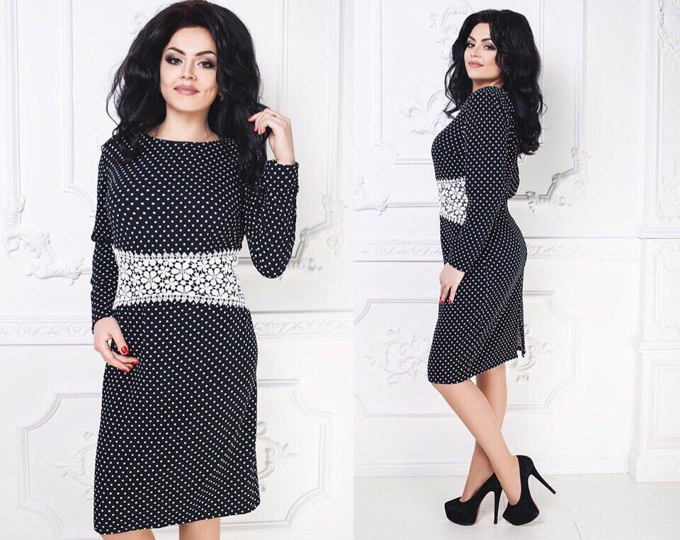 Женское платье, цвет - Чёрный (138)2024-1. (2 цвета)  Размеры: 48 ,50, 52, 54. Ткань: фактурный трикотаж, возможен вариант без гипюра по центру