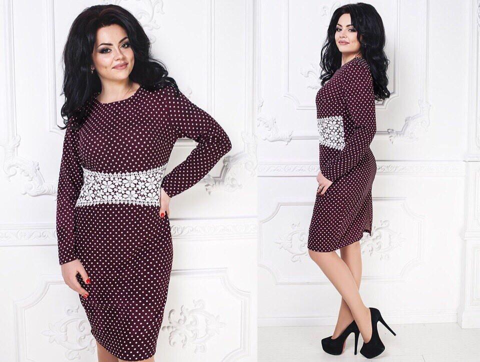 Женское платье, цвет - Слива (138)2024-2. (2 цвета)  Размеры: 48 ,50, 52, 54. Ткань: фактурный трикотаж, возможен вариант без гипюра по центру