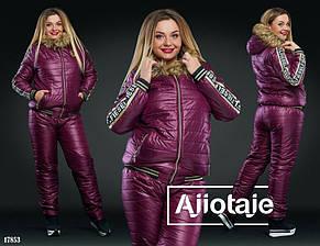 Женский костюм (138)794. (3 цвета) Размеры: 48,50. Ткань: плащевка + синтепон + овчина., фото 2