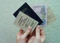 Медицинская справка для водителей ф 083/о, Киев, срочно