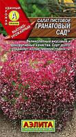 Салат листовой Гранатовый сад 0,5 г (Аэлита)