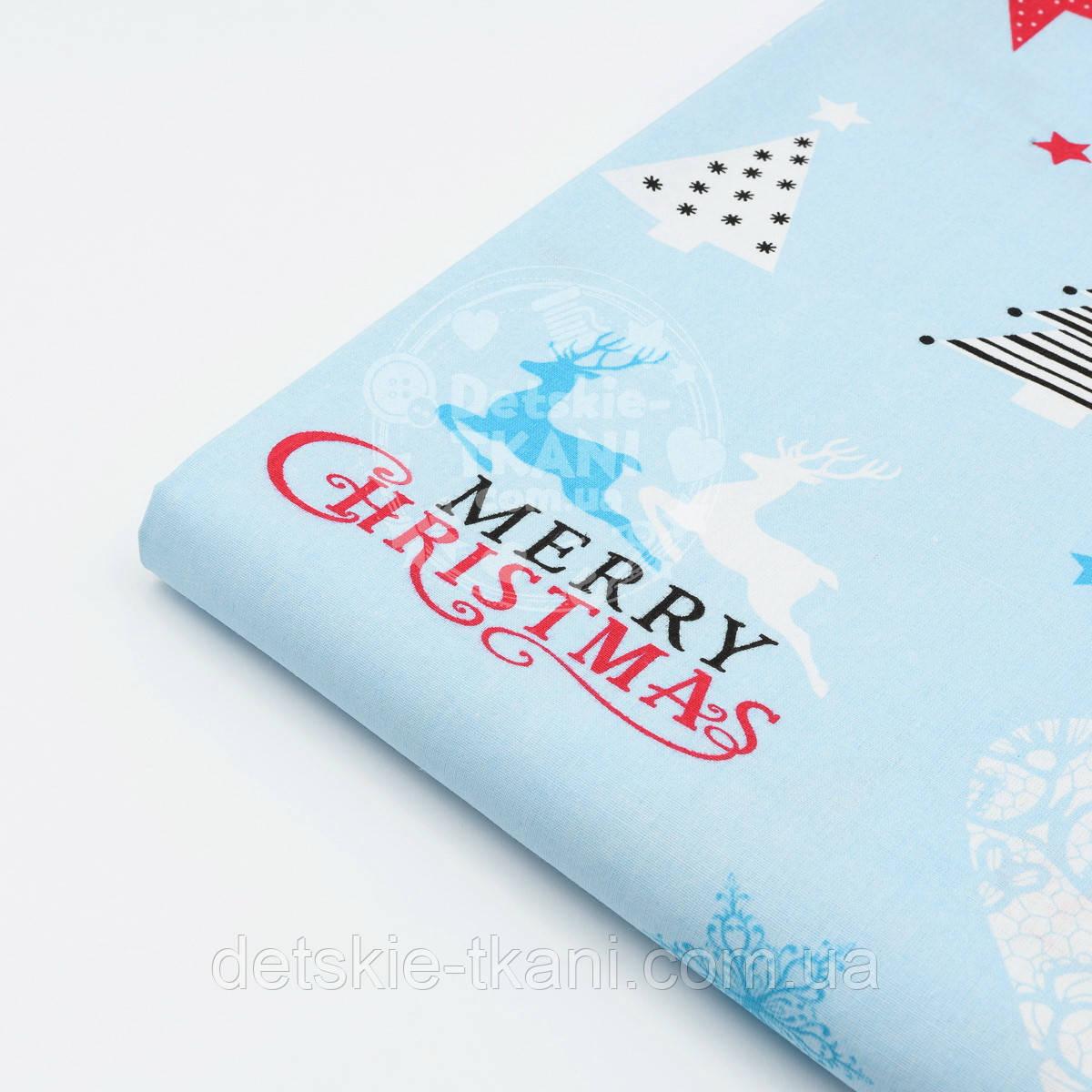 """Лоскут ткани №947  """"Merry Christmas"""" с оленями, звездочками, ёлочками на голубом фоне"""