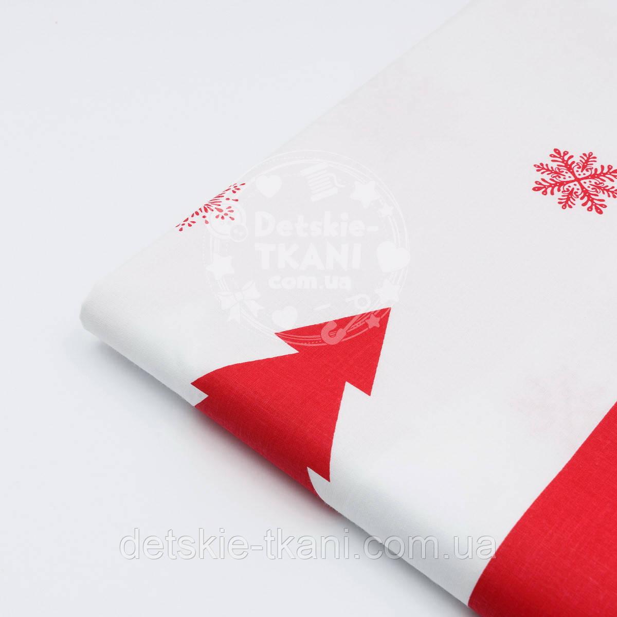 """Отрез ткани с широким купоном """"Ёлки и олени"""" на красном фоне,  № 949"""