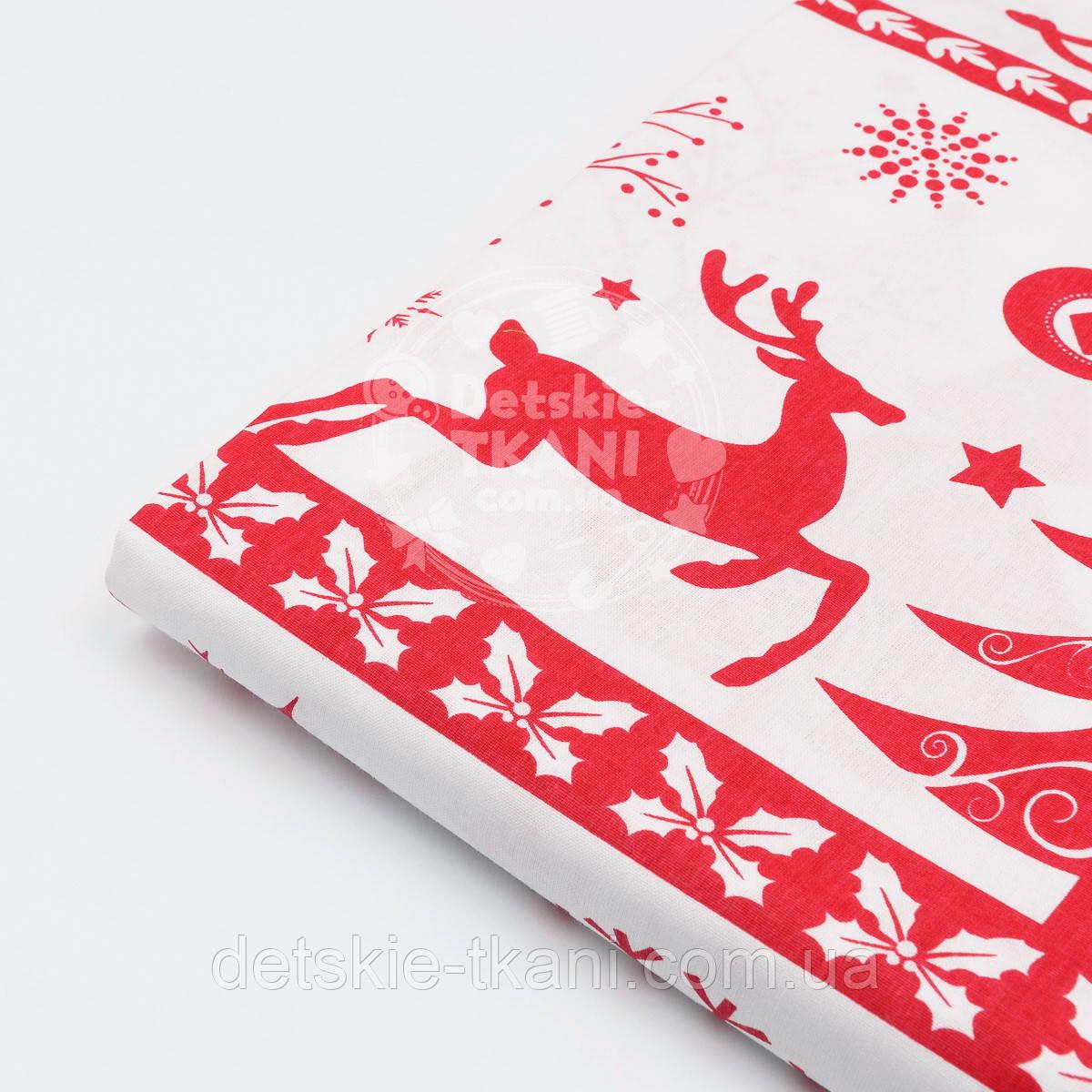 """Лоскут ткани №456 """"Merry Christmas"""" с красными полосками и узором"""