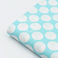 Отрез ткани светло-бирюзового цвета с густыми горохами размером 3 см (№ 672а) размер 65*160