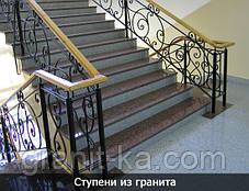 Антискользящие ступени, фото 2