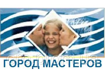 Ежегодный международный семинар «Город Мастеров – 11» пройдет на берегу Чёрного моря, в живописном  уголке Крыма – г. Судаке, Чабан-Кале   с 3 по 13 августа 2012 года .