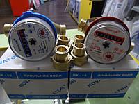 Счетчик воды (водомер) Novator (Новатор) ЛК-15Г