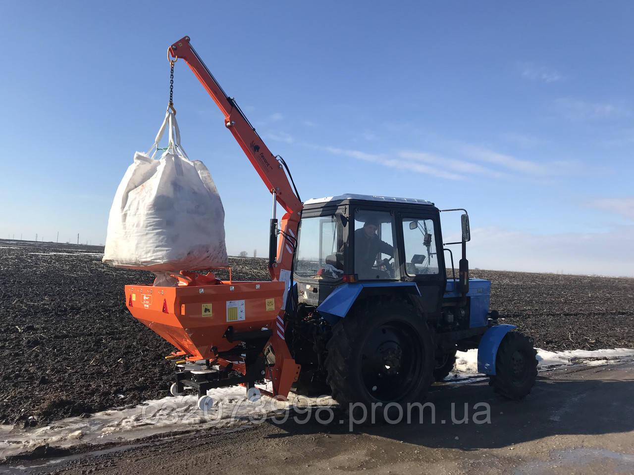 Разбрасыватель минеральных удобрений РДФ-1000 (РУМ)