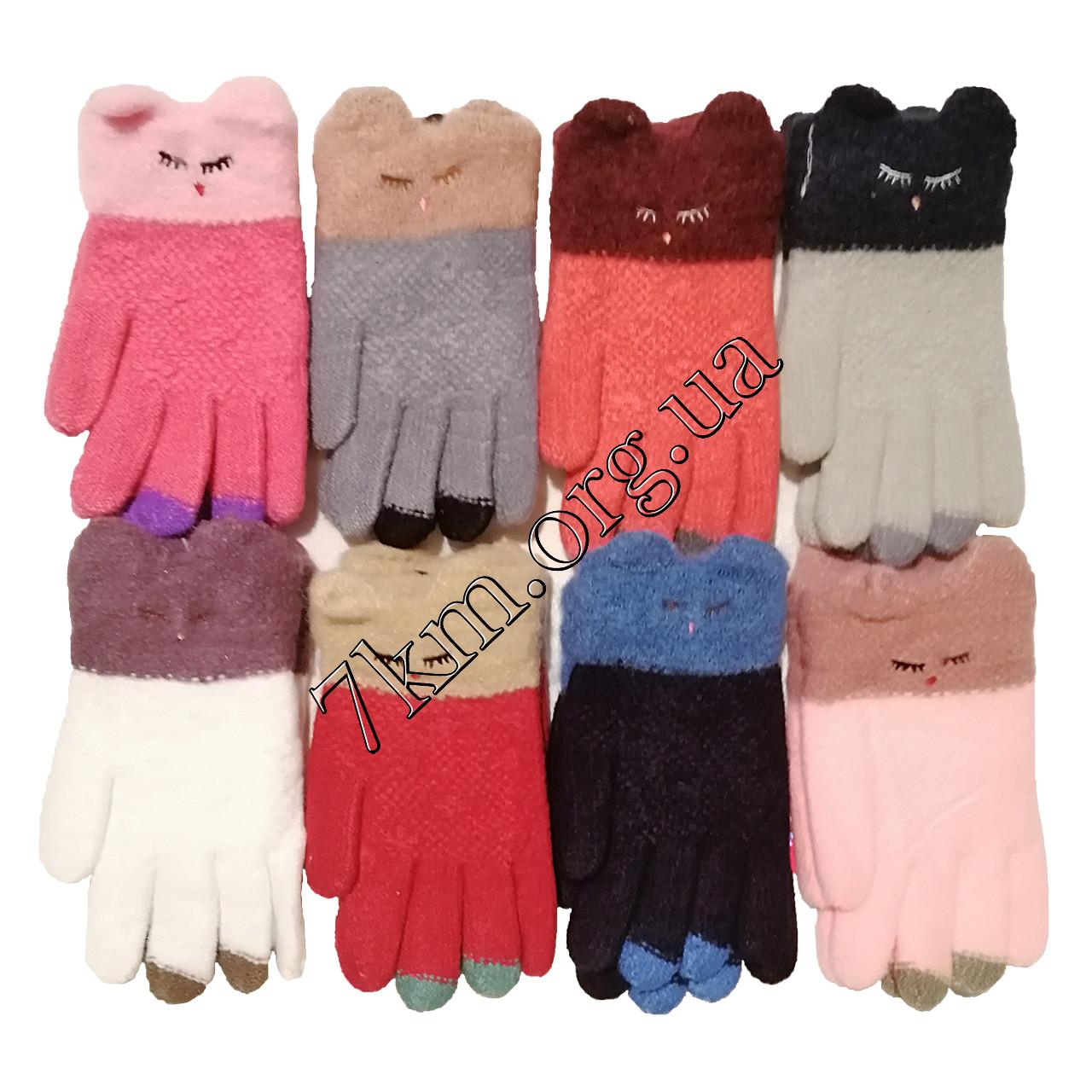 Перчатки детские одинарные +начес для девочек 8-10 лет Оптом 5802 M