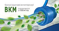 ВЕНТС обновил линейку вентиляторов серии ВКМ