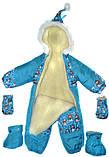 Дитячий зимовий комбінезон-трансформер Кіндер Гномик, фото 5