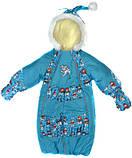 Дитячий зимовий комбінезон-трансформер Кіндер Гномик, фото 6