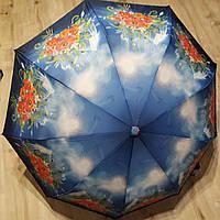 Зонт от дождя полуавтомат Novel складной