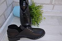 Женские кожаные туфли на низком ходу